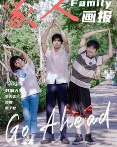 Taiwan Drama, Asian Male Model, All Korean Drama, Song Wei Long, Chines Drama, Drama Fever, Cinema, Chinese Movies, Movie Couples