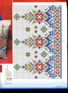 This Pin was discovered by Wan Cross Stitch Pillow, Cross Stitch Borders, Cross Stitch Flowers, Cross Stitch Designs, Cross Stitching, Cross Stitch Patterns, Folk Embroidery, Embroidery Patterns Free, Cross Stitch Embroidery