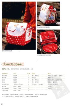 Red polkadot bag