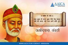 Day of remembrance of Sant Kabirdas. #SantKabirDasJayanti