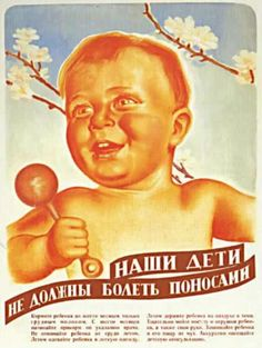 Суровая правда советских плакатов Советские плакаты, пропаганда, длиннопост