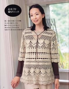 Receitas de Crochet: Tunica de crochet. Además de muestra de una puntada muy bonita
