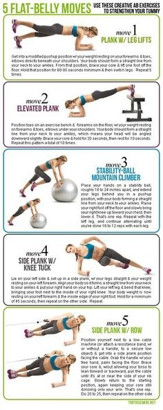 Work your core and tone your abs! #workout