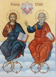 Trinidad, Church Icon, Byzantine Icons, Orthodox Christianity, Religious Images, Orthodox Icons, I Icon, Kirchen, Holy Spirit