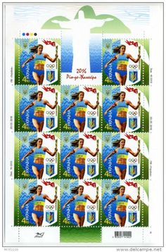 Ukraine, 23.7.2016. Olympic Games - Rio de Janeiro, Brazil. Value: 11x 4,40 (G). Price: 78,36 CZK.