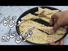 Suji Ka Tukri Wala Halwa - Samolina Halwa - YouTube Cooking Tips, Cooking Recipes, Cooking Videos, Suji Recipe, Shami Kabab, Chana Recipe, Indian Dessert Recipes, Tasty, Yummy Food