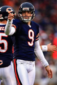 robbie gould...kicker for the bears <3 fave