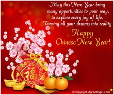 A Very Happy Chinese New Year