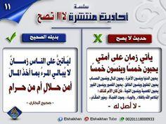 Pin By Sʜɪɴᴇ Sᴜɴɴʏ On كراكيب What Is Islam Ramadan Holy Quran