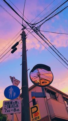 streets in japan cities / streets in japan _ streets in japan aesthetic _ streets in japan at night _ streets in japan tokyo _ streets in japan cities _ japanese streets _ japan streets _ japan street photography Vintage Wallpaper, Wallpaper Free, City Wallpaper, Scenery Wallpaper, Screen Wallpaper, Sunset Wallpaper, Animal Wallpaper, Aesthetic Japan, City Aesthetic