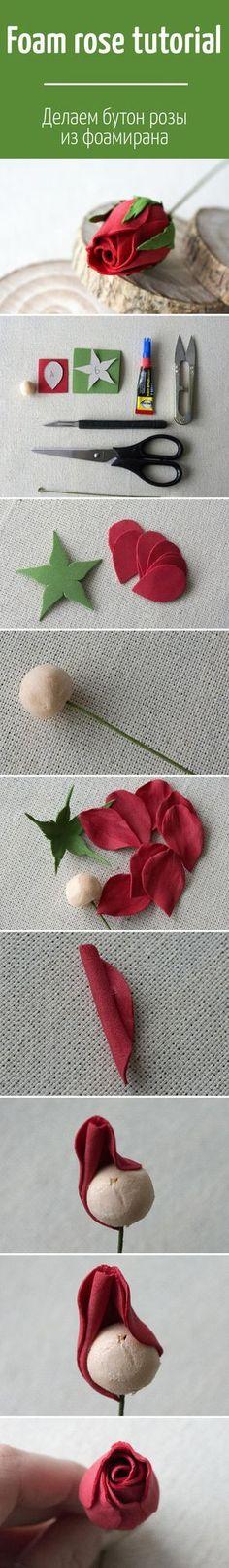 FOM Foam rose tutorial / Делаем бутон розы из фоамирана                                                                                                                                                                                 More