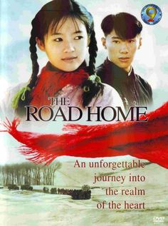 The Road Home: 1st Chinese Movie