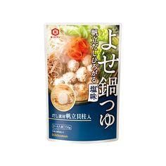 鍋つゆ(パウチ) | キッコーマン ホームページ