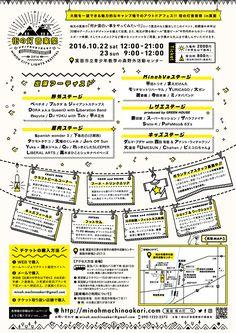City Lights Festival in Minoh|大阪のデザイン事務所ココドル Web Design, Graph Design, Web Banner Design, Page Design, Book Design, Flyer Design, Layout Design, Japan Graphic Design, Graphic Design Tips
