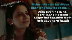 k dub hi gaya Song Lyric Quotes, Music Lyrics, Relationship Quotes, Life Quotes, Filmy Quotes, It Movie Cast, Bollywood Songs, Mp3 Song Download, Romantic Songs