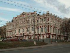 Kursk, Russia