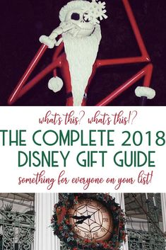 Disney Holiday Gift