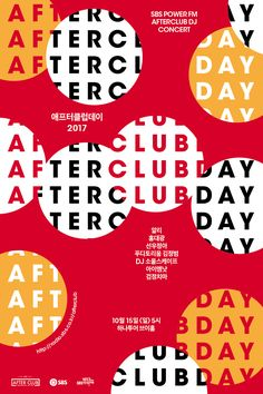 Afterclubday2017 - ORDINARY PEOPLE KOREA