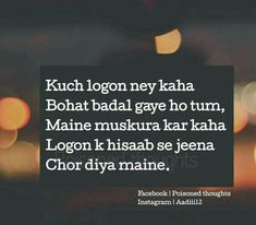 11 amazing Hindi :) images | Quotes, Manager quotes, Quotations