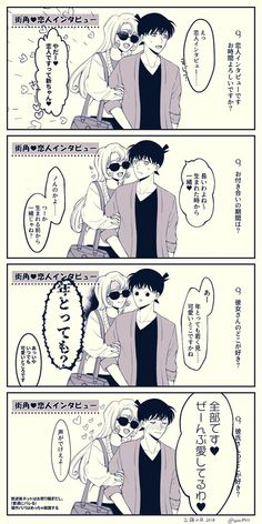 ♥ Kagami Taiga x Kuroko Tetsuya ♥ Daisuga, Kuroken, Kagami Kuroko, Kagami Taiga, Detektif Conan, Tsukkiyama, Anime Family, Magic Kaito, Case Closed