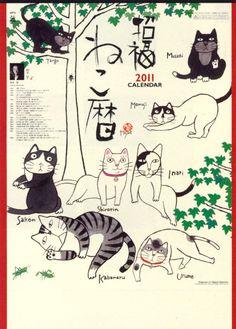 Hajime Okamoto illustration—I love his cute cute cats. I still have the 2010 calendar.