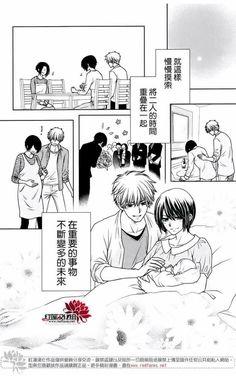 Que lindo Kaichou Wa Maid Sama Best Romantic Comedy Anime, Romantic Manga, Tsundere, Manhwa, Maid Sama Manga, Anime Manga, Noragami Anime, Anime Kiss, Haikyuu Anime