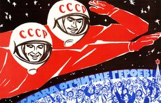 Фантазия без границ, или 11 плакатов советского времени