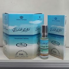 Parfum Al Rehab Aroma ZAHRAT HAWAII, Produk Impor Tanpa Menguras Isi Dompet Mau? Order via SMS or WA ke 08561848084