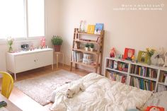 6 Creative Tips on How to Make a Small Bedroom Look Larger Modern Girly Dream Bedroom, Home Bedroom, Bedroom Decor, Bedrooms, New Living Room, My New Room, Korean Bedroom Ideas, Japan Bedroom, Student Bedroom