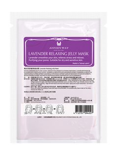 Annie's Way- Lavender Relaxing Jelly Mask