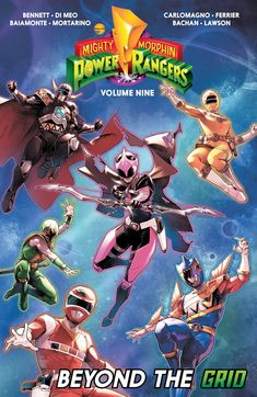 Mighty Morphin Power Rangers Exclusive #39 Dragon Ball Super BROLY Variant