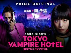 Watch Tokyo Vampire Hotel - Season 1 now on your favorite device! Enjoy a rich lineup of TV shows and movies included with your Prime membership. Japanese Drama, Vampire, Prime Video, Season 1, Tokyo, Skulls, Roses, Watch, Clock