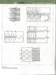 Folk Embroidery, Learn Embroidery, Cross Stitch Embroidery, Embroidery Patterns, Machine Embroidery, Embroidery Techniques, Sewing Techniques, Sewing Tutorials, Sewing Projects
