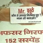 Posters questioning AAP govt's claim of arresting corrupt officers seen at bus stops in Delhi