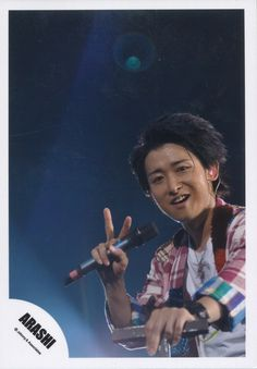 Are You Happy 嵐, My Darling, Cute, Movies, Movie Posters, Films, Kawaii, Film Poster, Cinema