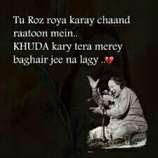My fav lines ❤️🖤 Nfak Quotes, Life Quotes Pictures, Sufi Quotes, Photo Quotes, Mood Quotes, Hindi Quotes, Qoutes, Quotations, Nice Poetry