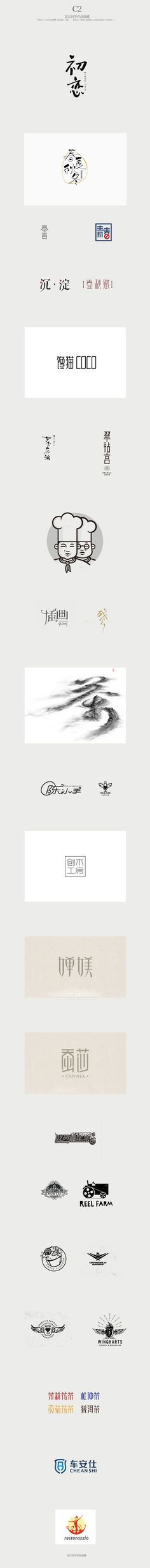 Chinese Typography Chinese Typ… - old. Typography Wallpaper, Typography Layout, Typographic Poster, Typographic Design, Font Design, Branding Design, Chinese Fonts Design, Fonts Chinese, Typography Magazine
