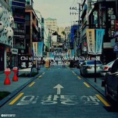 Bts Qoutes, My Youth, Fangirl, Army, Quotes, Travel, Fans, Deep, Gi Joe