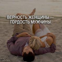 #мотивация #романтика #смыслжизни #саморазвитие #мудрость #мыслинаночь #любовь…