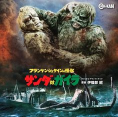 War of the Gargantuas Horror Monsters, Cool Monsters, Classic Horror Movies, Classic Books, Sci Fi Horror, Horror Art, Rampage Movie, Giant Monster Movies, Godzilla Wallpaper