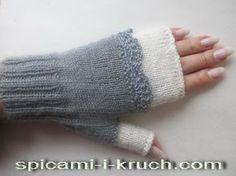 Knitting gloves with knitting needles, gloves needles, . Knitted gloves with knitting needles, History of Knitting . Knitting Wool, Knitting Socks, Knitting Needles, Hand Knitting, Crochet Mittens Free Pattern, Knitting Patterns, Knit Crochet, Crochet Patterns, Fingerless Gloves Knitted