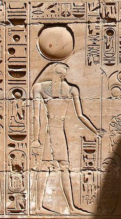 Wall relief showing Khonsu. From his temple at Karnak, Luxor, Egypt.