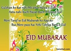 eid-mubarak - Samefact.com