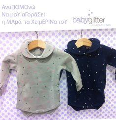 Τα πρώτα μου χειμερινά ρούχα θα τα πάρω από το babyglitter.gr    www.babyglitter.gr