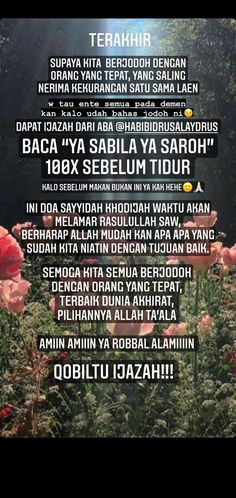 Self Reminder, Doa, Islamic Quotes, Allah, Muslim, Islam