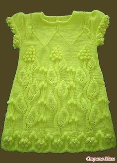 """Красивое платье с """"Виноградной лозой"""". Он-лайн. Дополнила"""