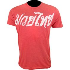 Roots of Fight Muay Thai Text Shirt,Red