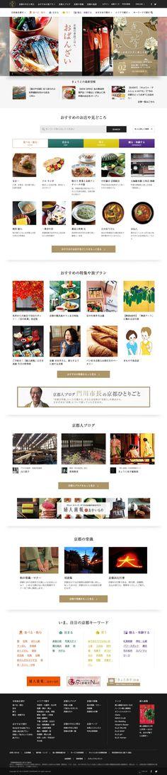 http://www.trip.kyoto.jp/