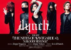 lynch.staff(@lynch_staff)さん | Twitter
