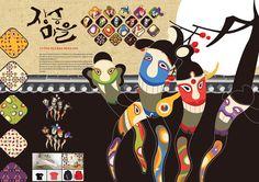 큐브 문화콘텐츠 - '공모전' 카테고리의 글 목록